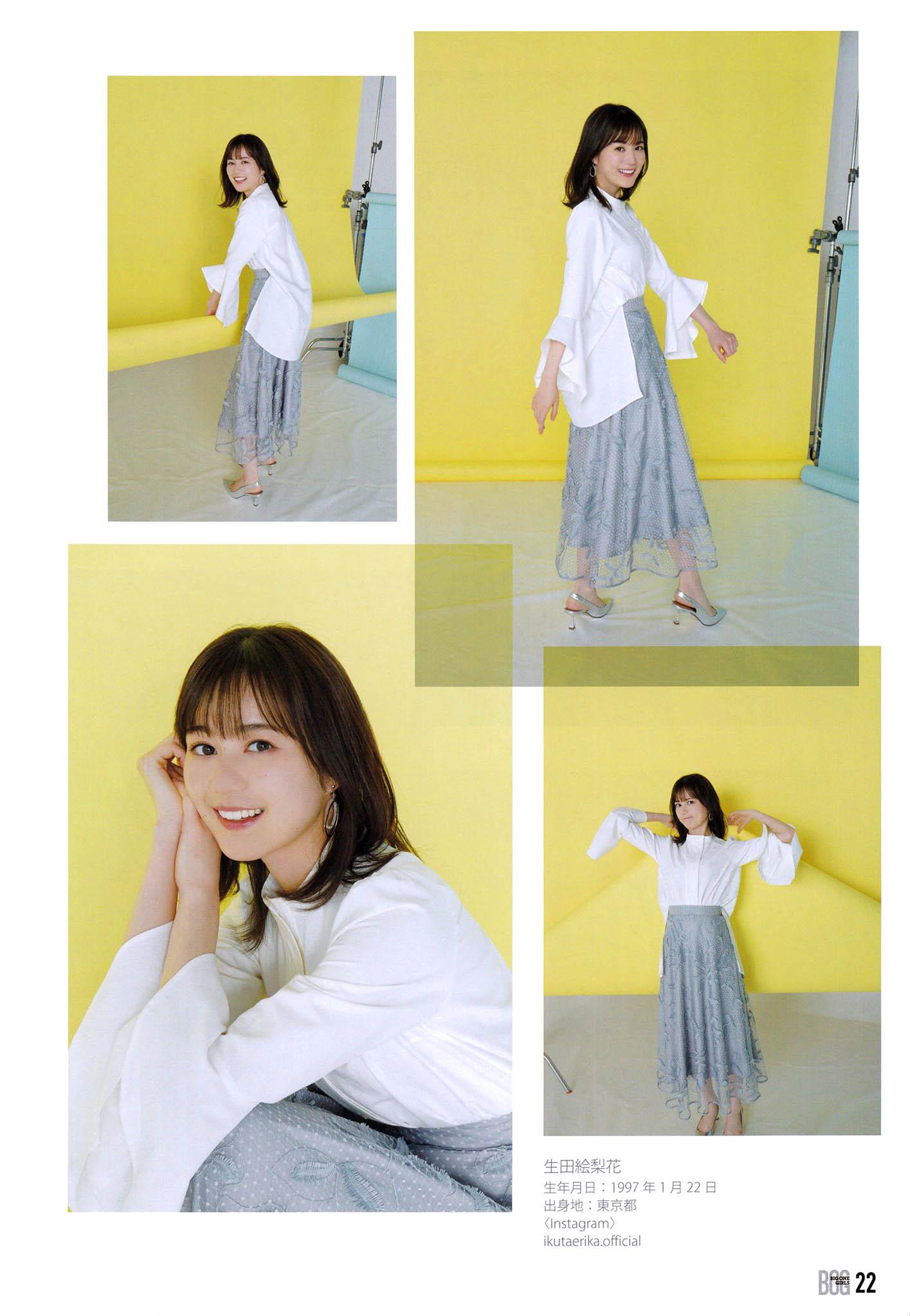 EIkuta SMatsumura Big One Girls 2105 07.jpg