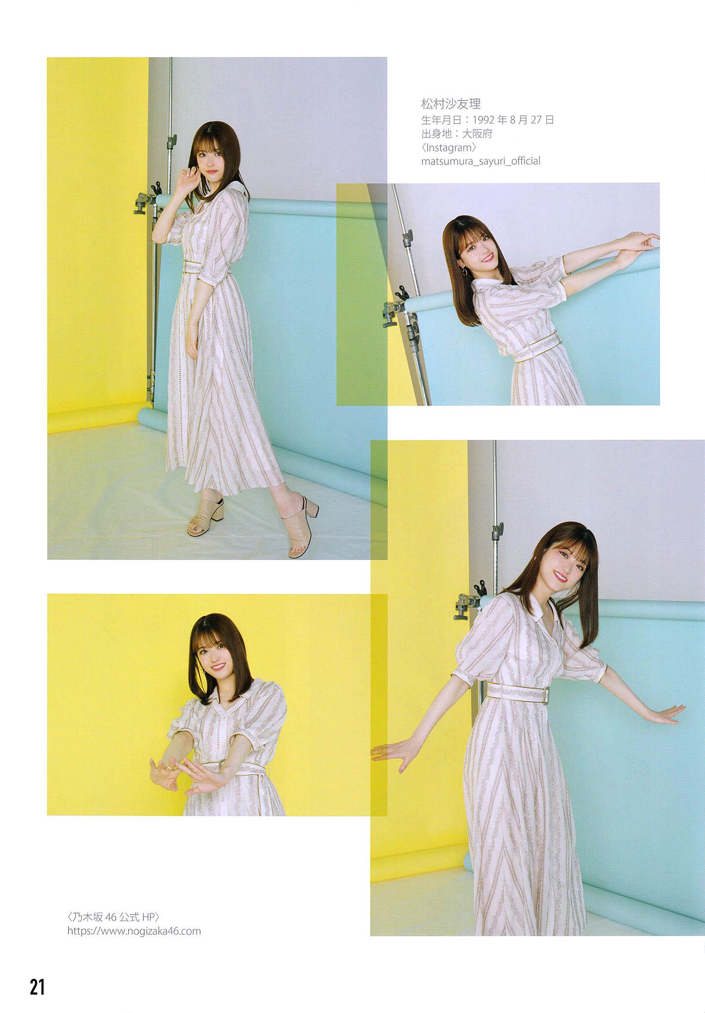 EIkuta SMatsumura Big One Girls 2105 08.jpg