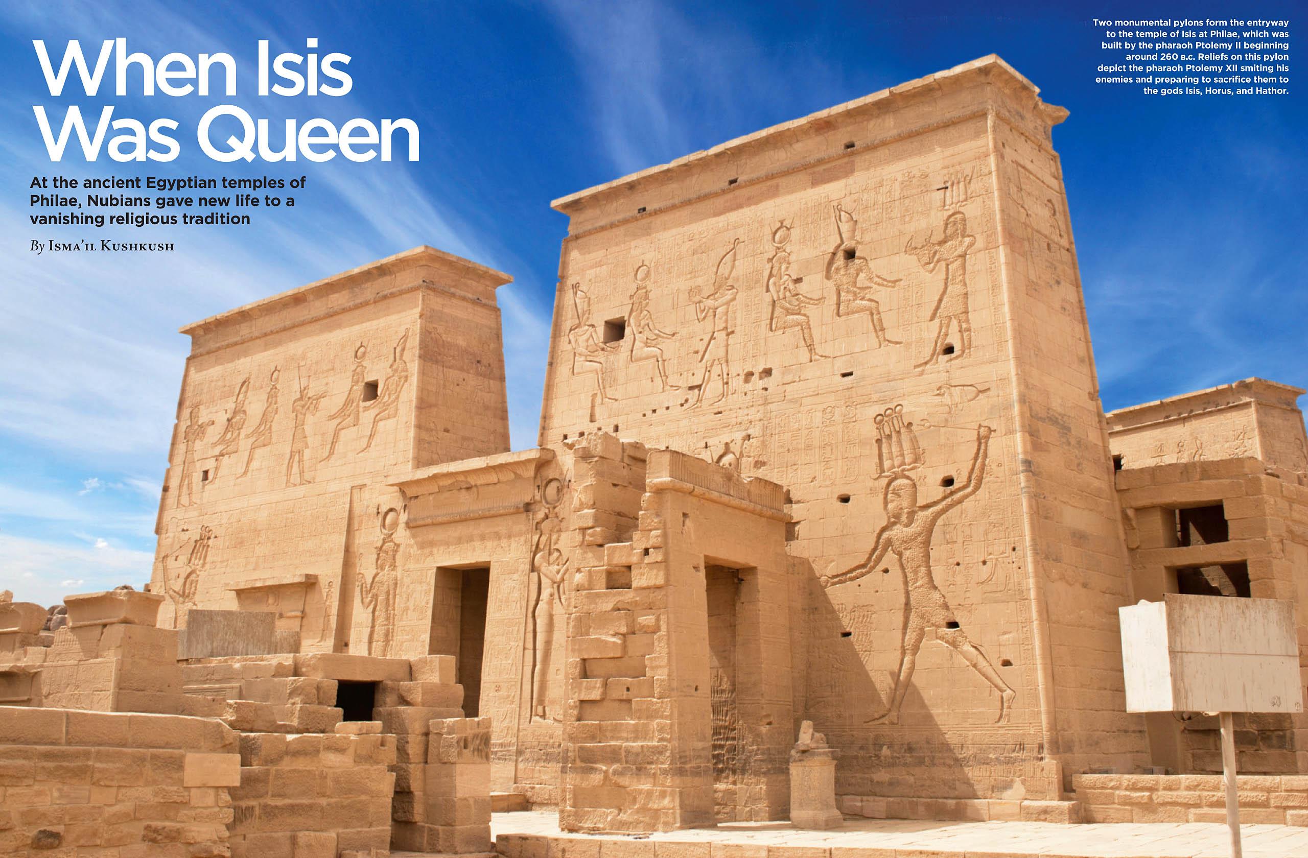 Archaeology 2021-11-12 Egypt 02.jpg