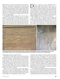 Archaeology 2021-11-12 Egypt 06.jpg
