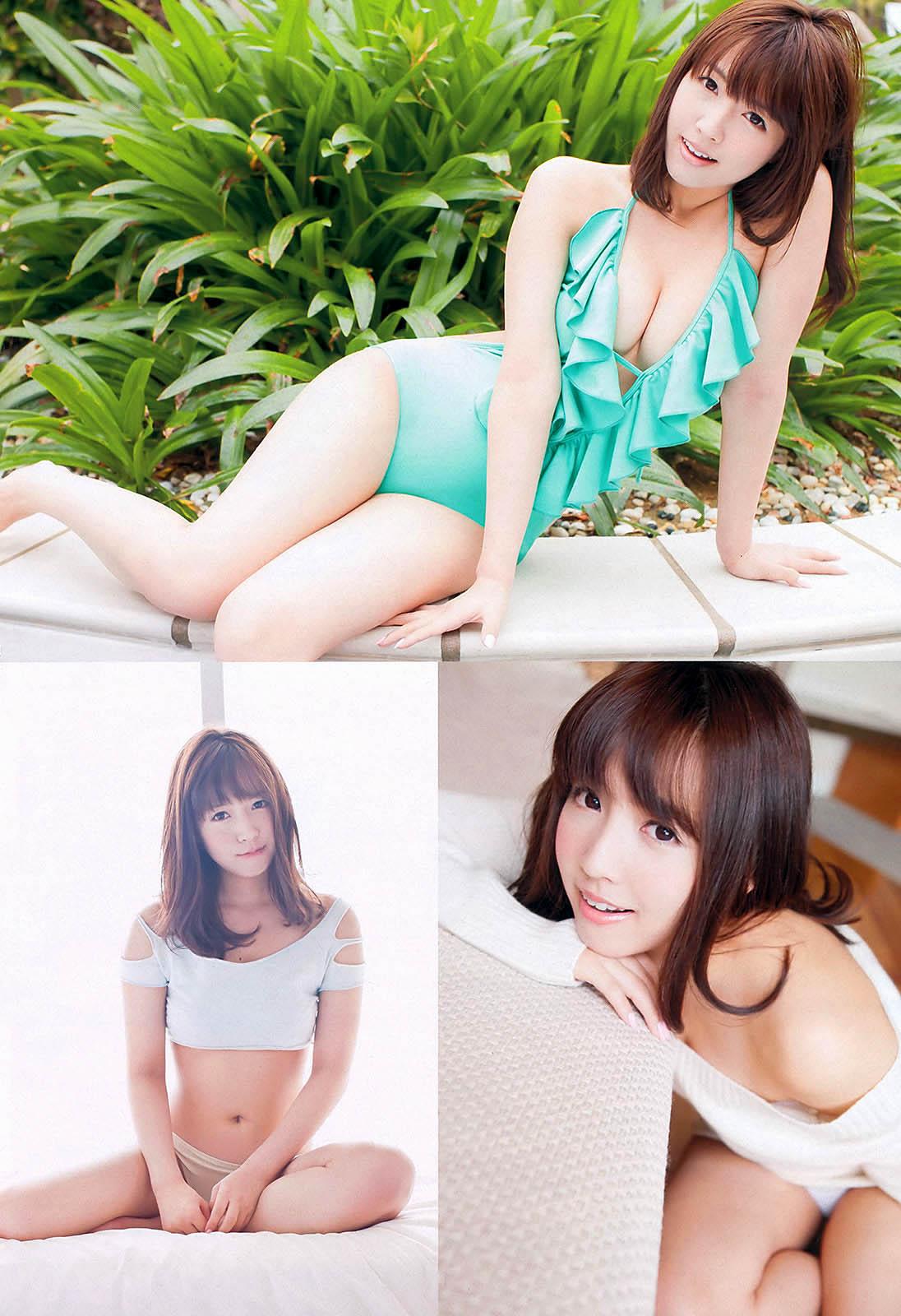 YMikami WPB 130710 03.jpg