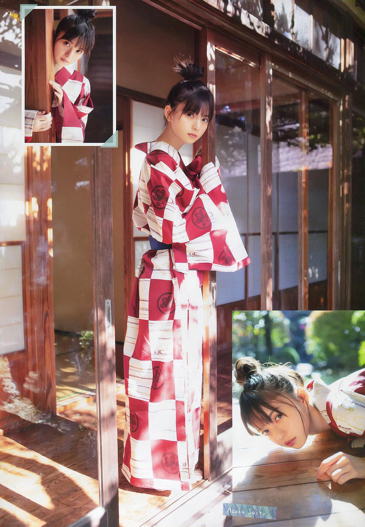 SAsuka Shonen Champion 190124 06.jpg