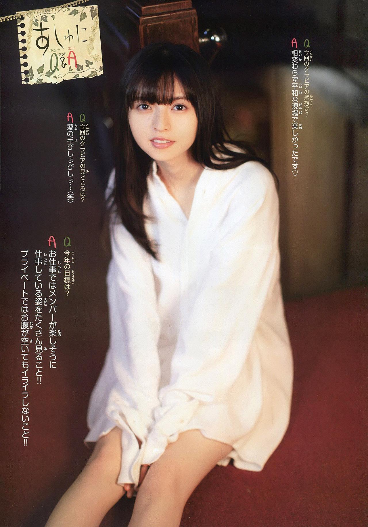 SAsuka Shonen Champion 190124 07.jpg