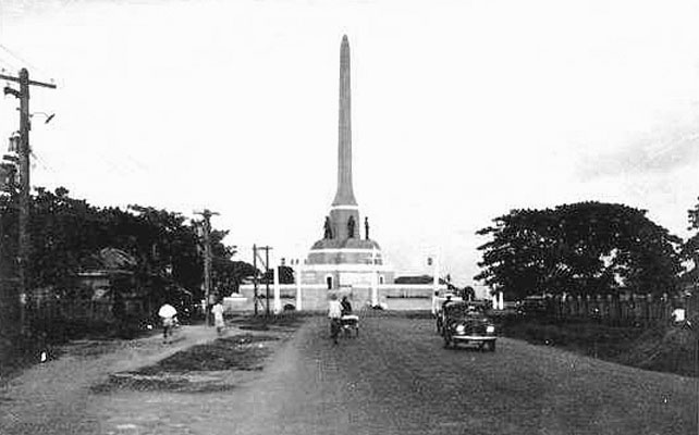 1941 Victory Monument.jpg