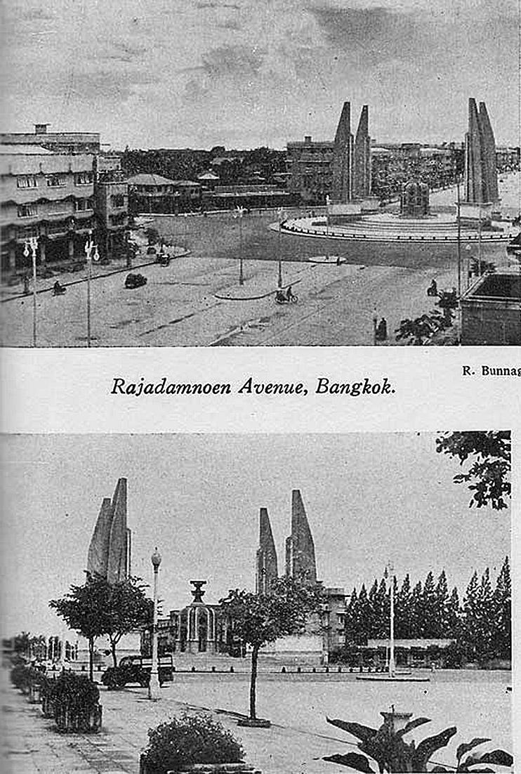 1943 Rajadamnoen.jpg