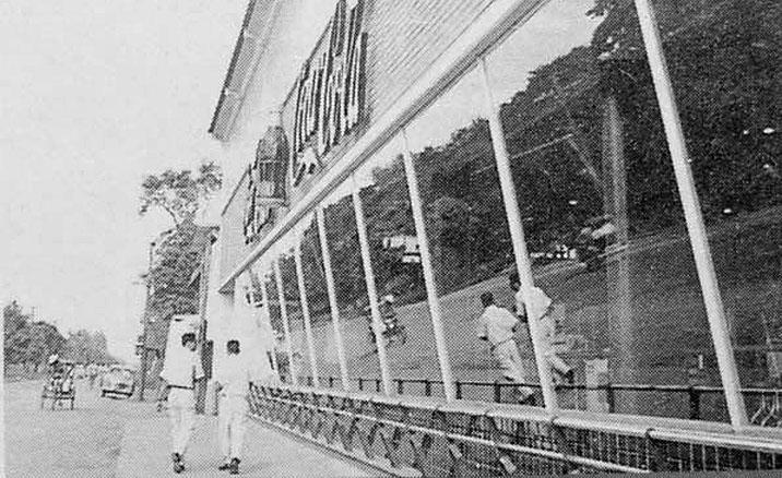 1949 Coca Cola Office.jpg
