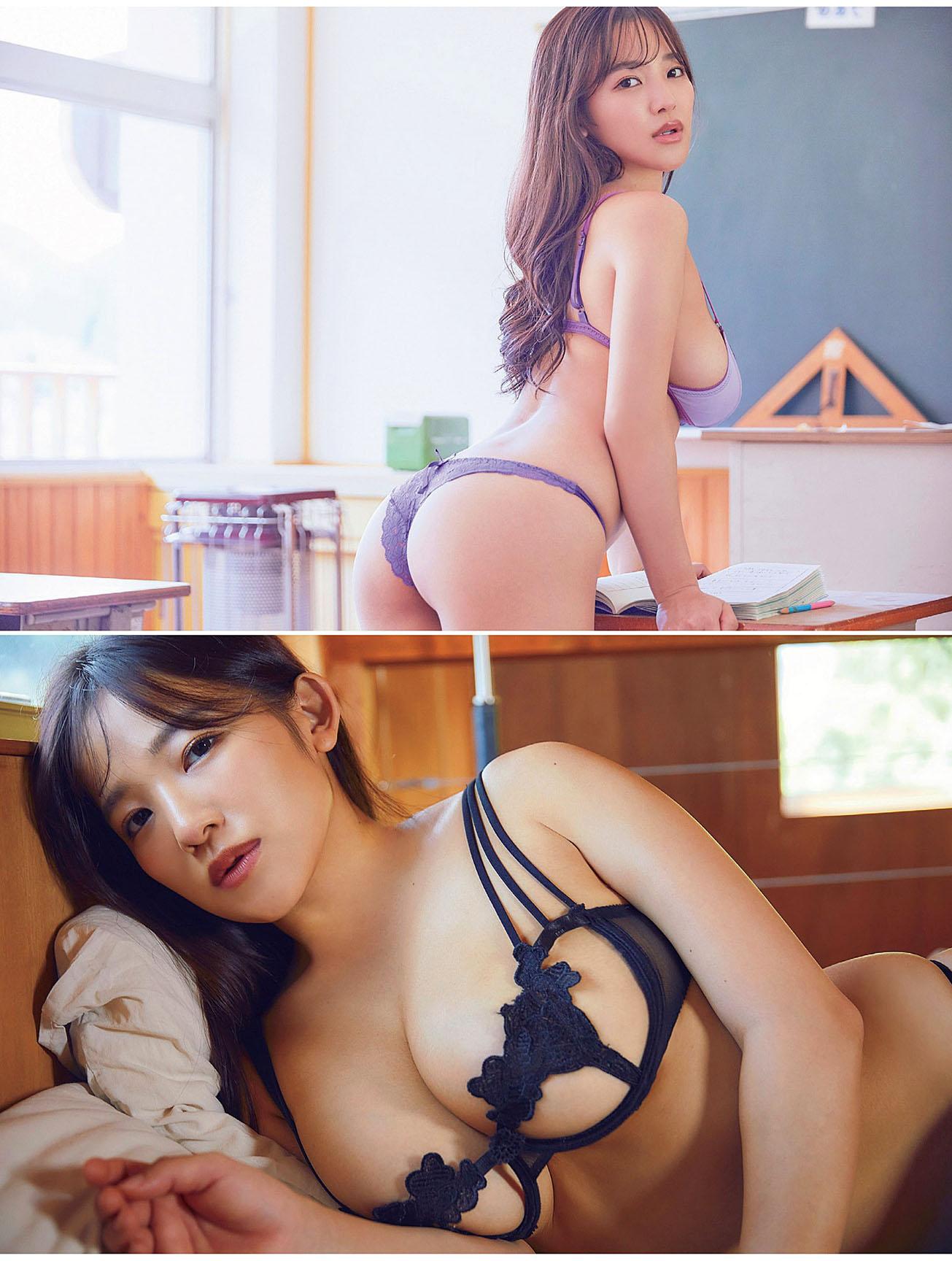 Jun Amaki Flash 211012 05.jpg