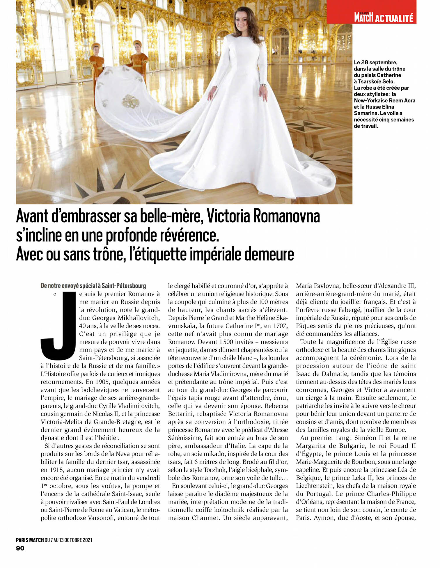 Paris Match 211007 Rus Royal 05.jpg