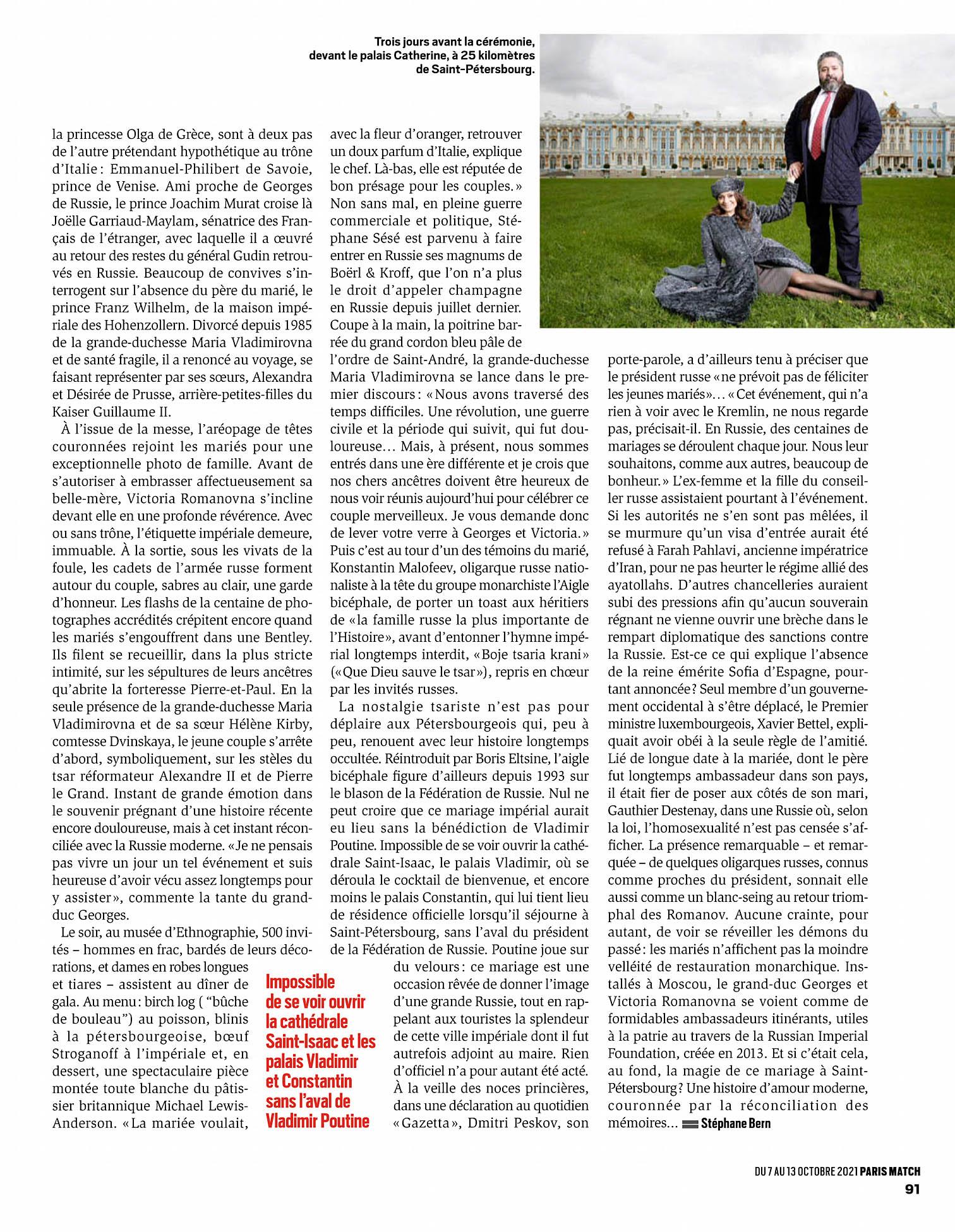 Paris Match 211007 Rus Royal 06.jpg