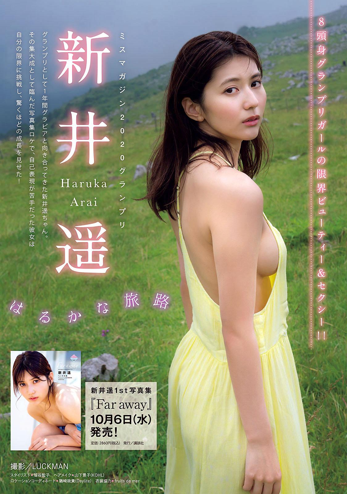 Haruka Arai Young Magazine 211018 02.jpg