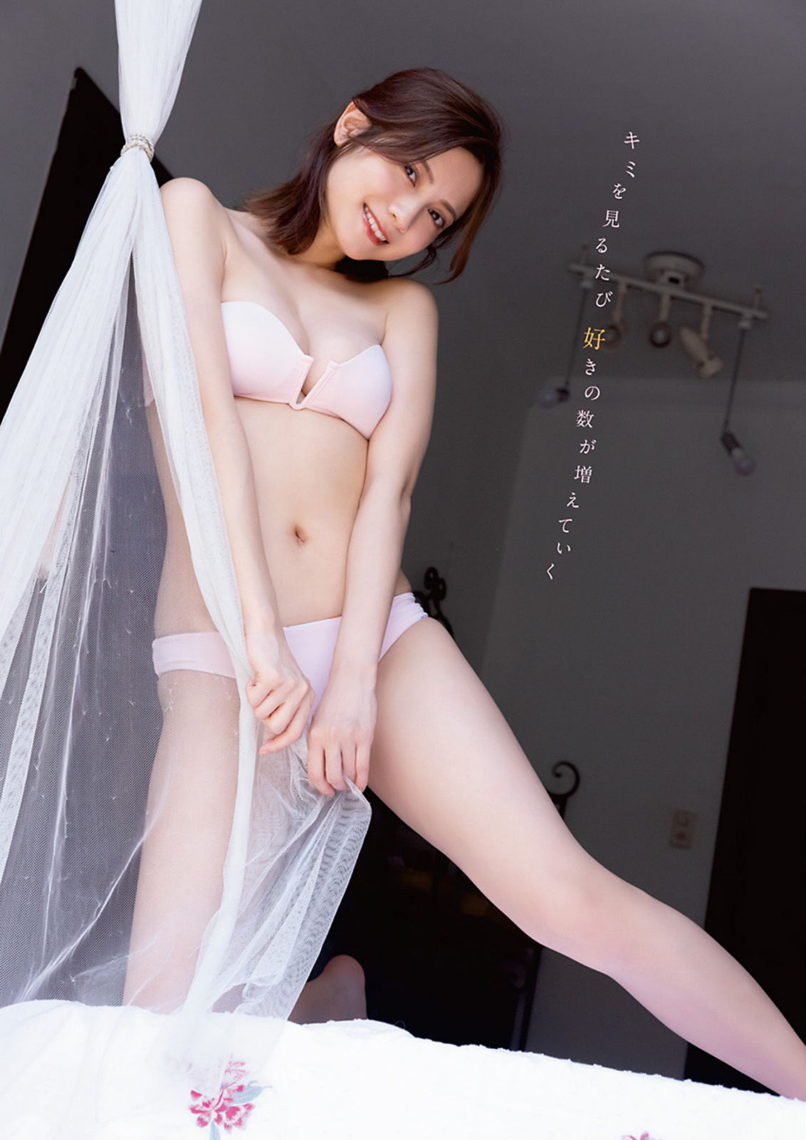 Nashiko Momotsuki Young Animal 211022 04.jpg