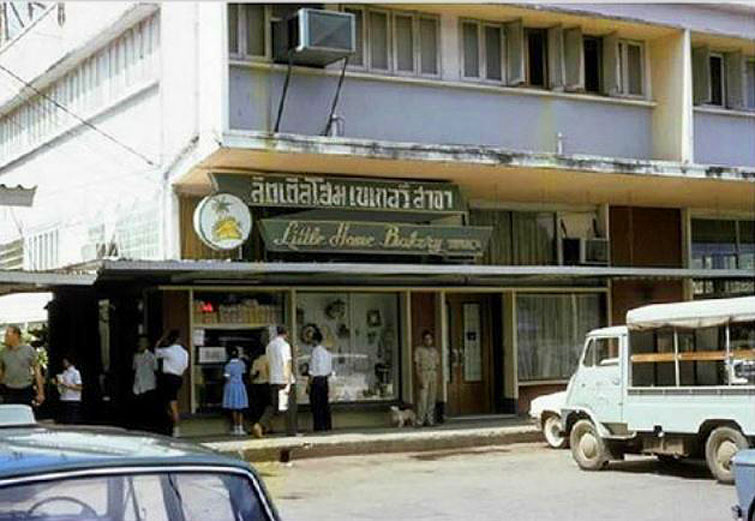 1962 Little Home Bakery first outlet, Thong Lor and it's still open.jpg