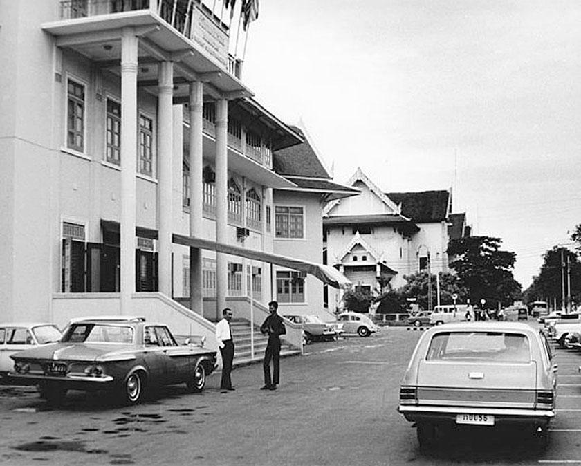 1966 Bangkok.jpg