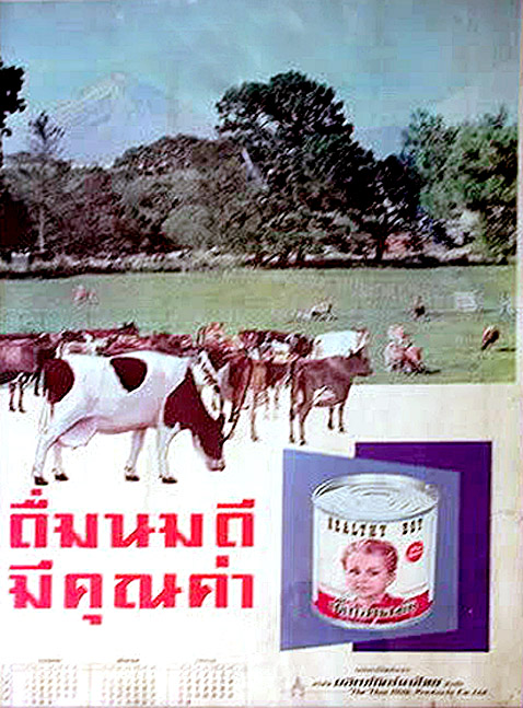1967 Advert 01.jpg