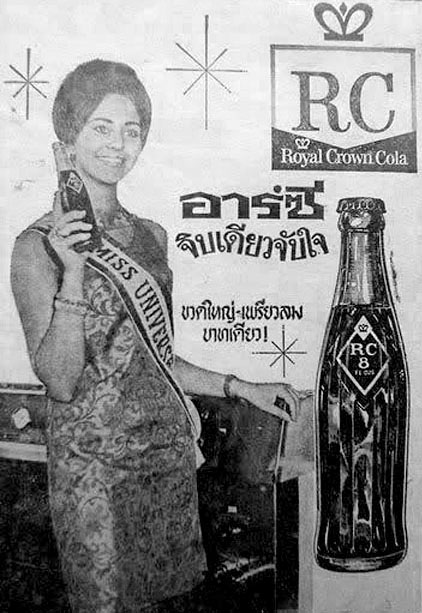 1967 Royal Crown Cola advert.jpg