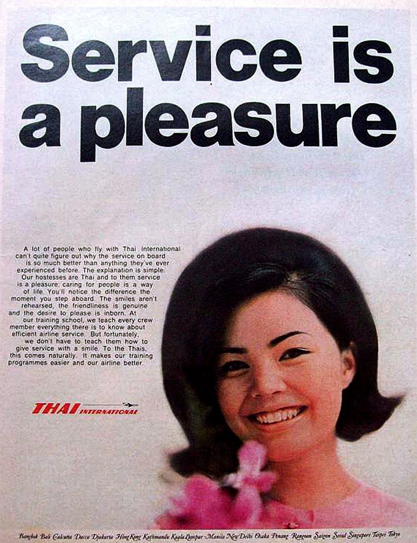 1969 Thai Airways Int'l ad.jpg
