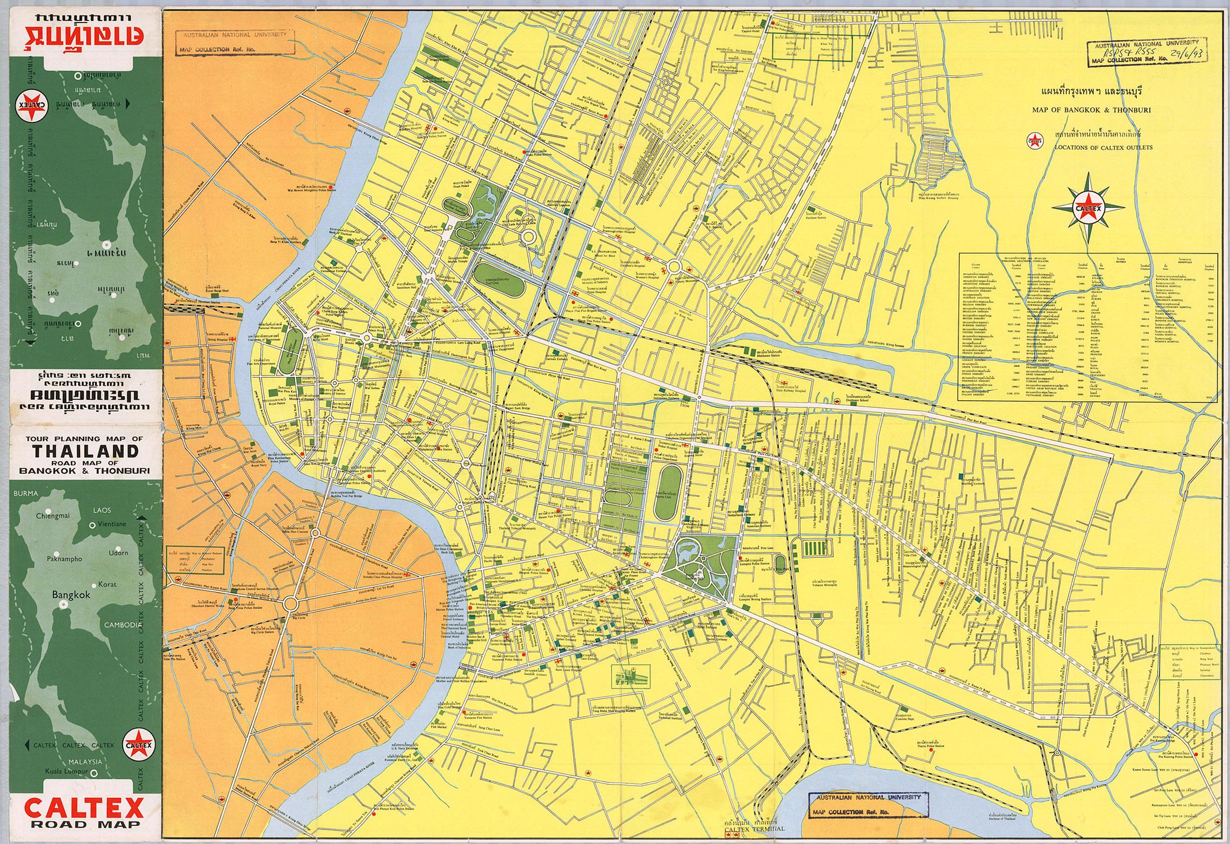 Map of Bangkok in 1965 - Caltex.jpg