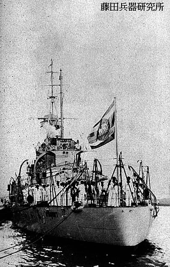 1943 Thai Warship.jpg