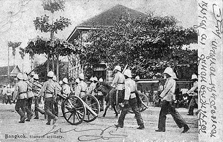 Artillery Bangkok.jpg
