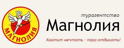 Лого_магнолия