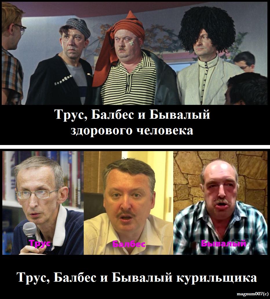ТББЗК.png