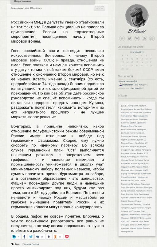 Screenshot_20190903_032608.jpg