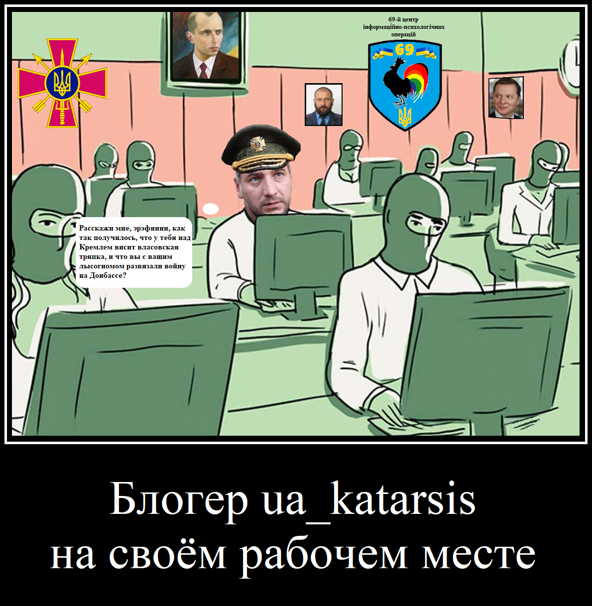 ua_katarsis
