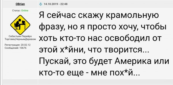 Screenshot_20191015_154520.jpg