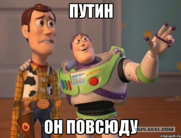 Putin-povsyudu