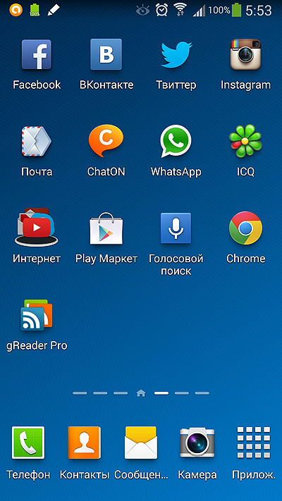 Screenshots_2013-01