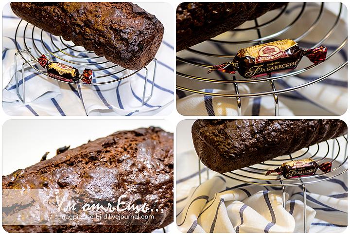 Кекс-с-шоколадными-конфетами-06