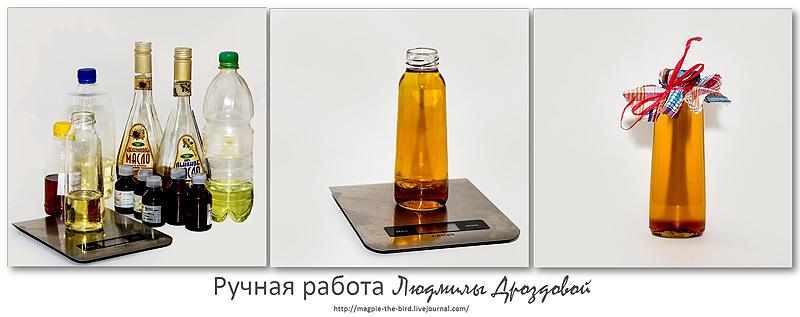 Гидрофильное-масло-с-лаймом-и-ментолом