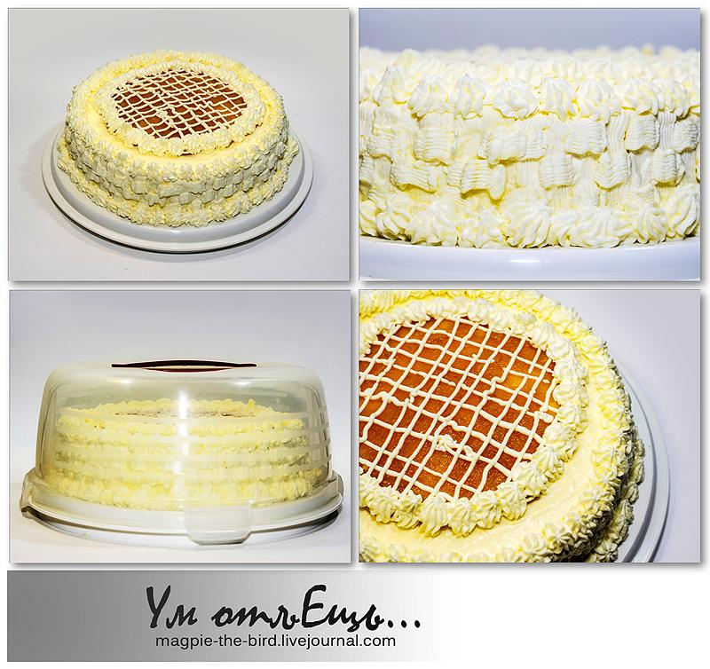 Тортик-на-работу