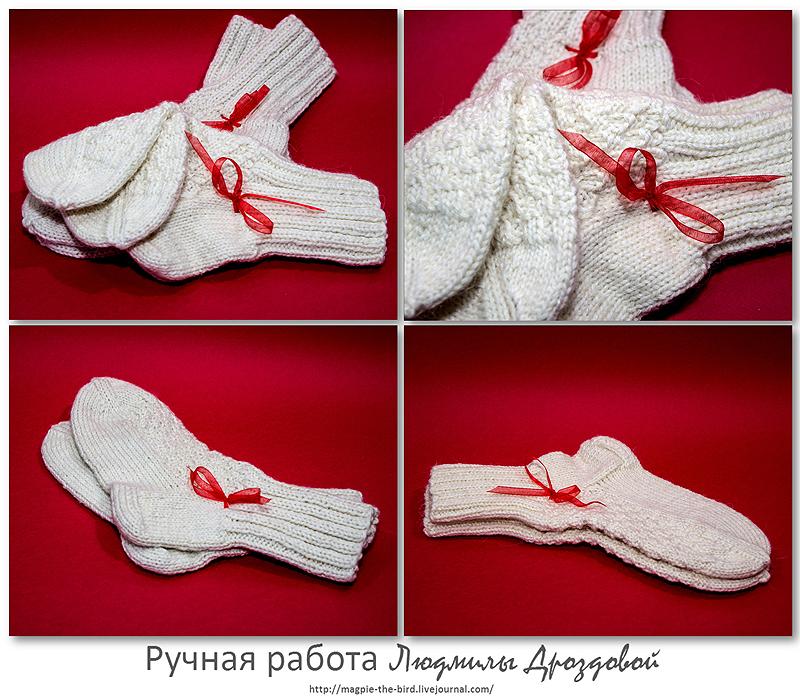 Носки-на-подарки