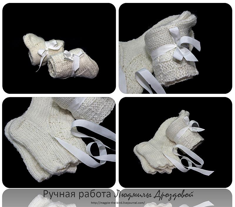Снежные-носки