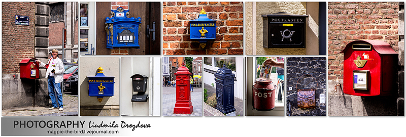 Почтовые-ящики