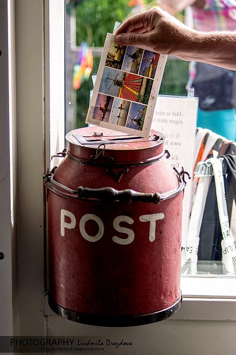 Почтовые ящики 09