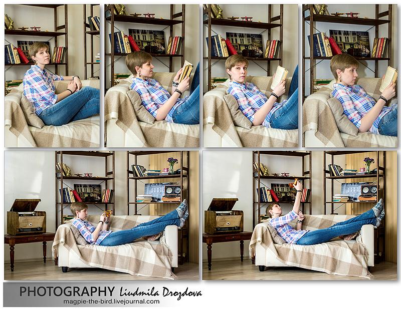 Лелишна-на-диване
