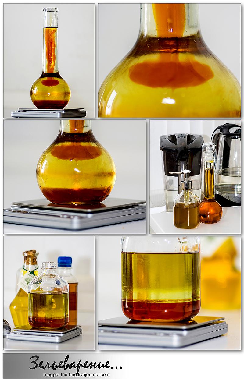 Гидрофильное-масло