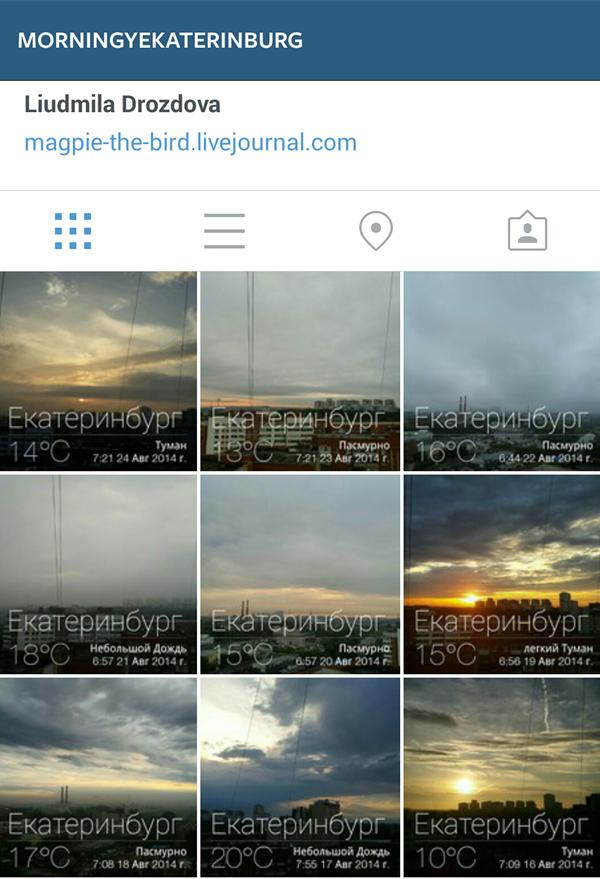 Screenshots_2014-08-25-06-20-53