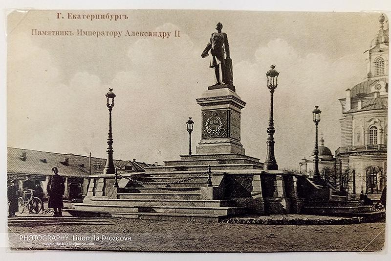 Старый екатеринбург открытки, сделать