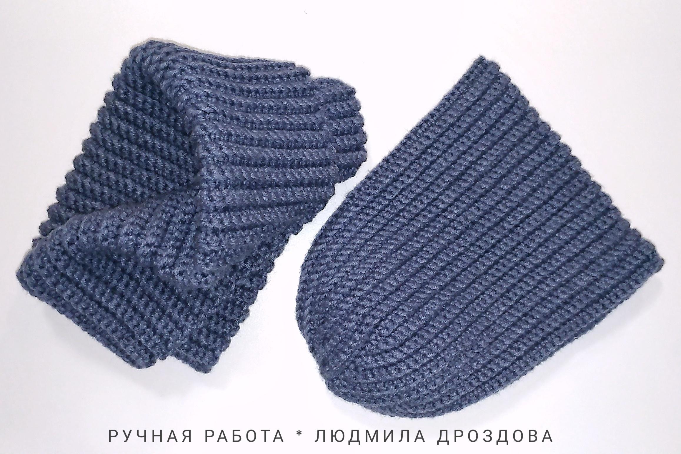 мамина школа вязание самым маленьким