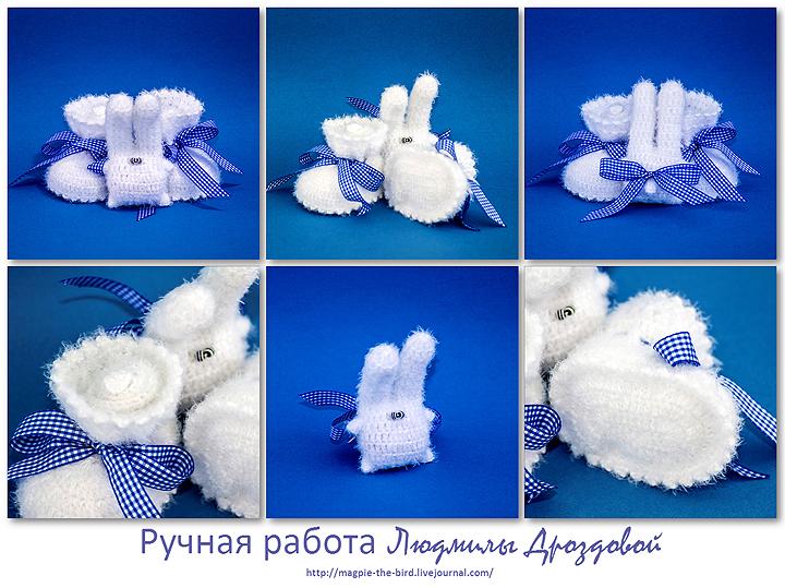 Пинетки-для-малыша-август-2013