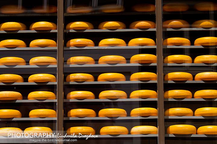 Сыр-2