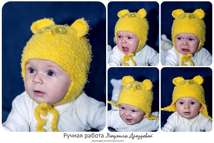 Желтая-шапка