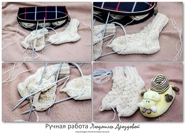 Миткины-носки