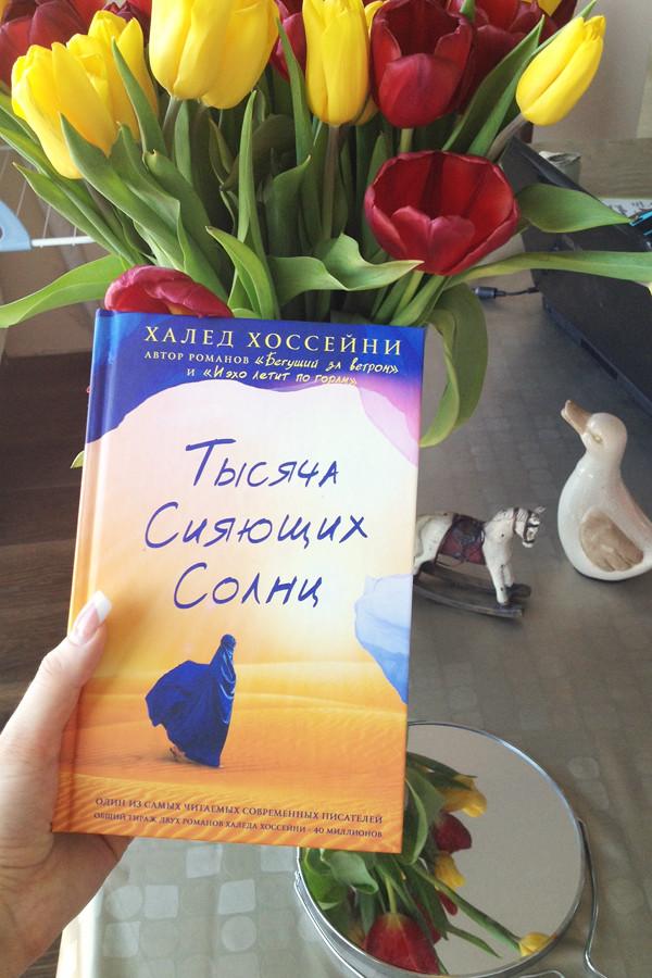 Книга тысяча сияющих солнц халед хоссейни: купить украина и киев.