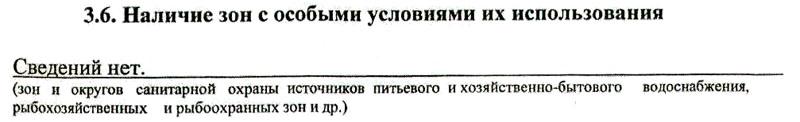 Сведений_нет