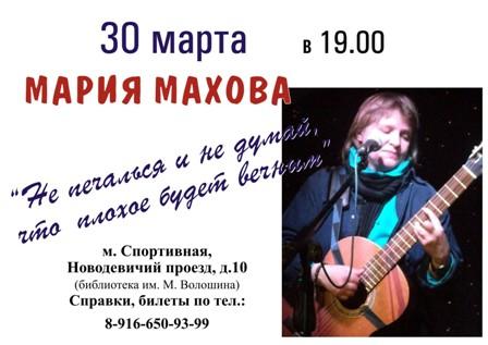 Махова_kgji_new_Int