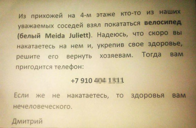 3291205-R3L8T8D-650-13033555-1370769939